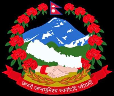 Nepal Pictures National Symbols Of Nepal Holiday Travel And Tourism