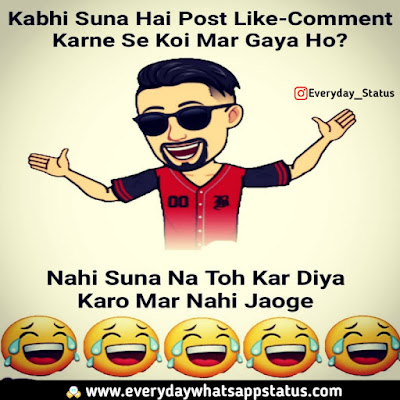 best funny quotes in hindi | Everyday Whatsapp Status | Unique 60+ Funnny Quotes in Hindi
