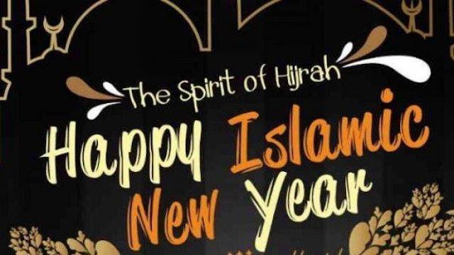 Ucapan Selamat Tahun Baru Islam 1 Muharram 1441 H