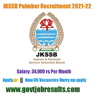 JKSSB Plumber Vacancy Recruitment 2021-22