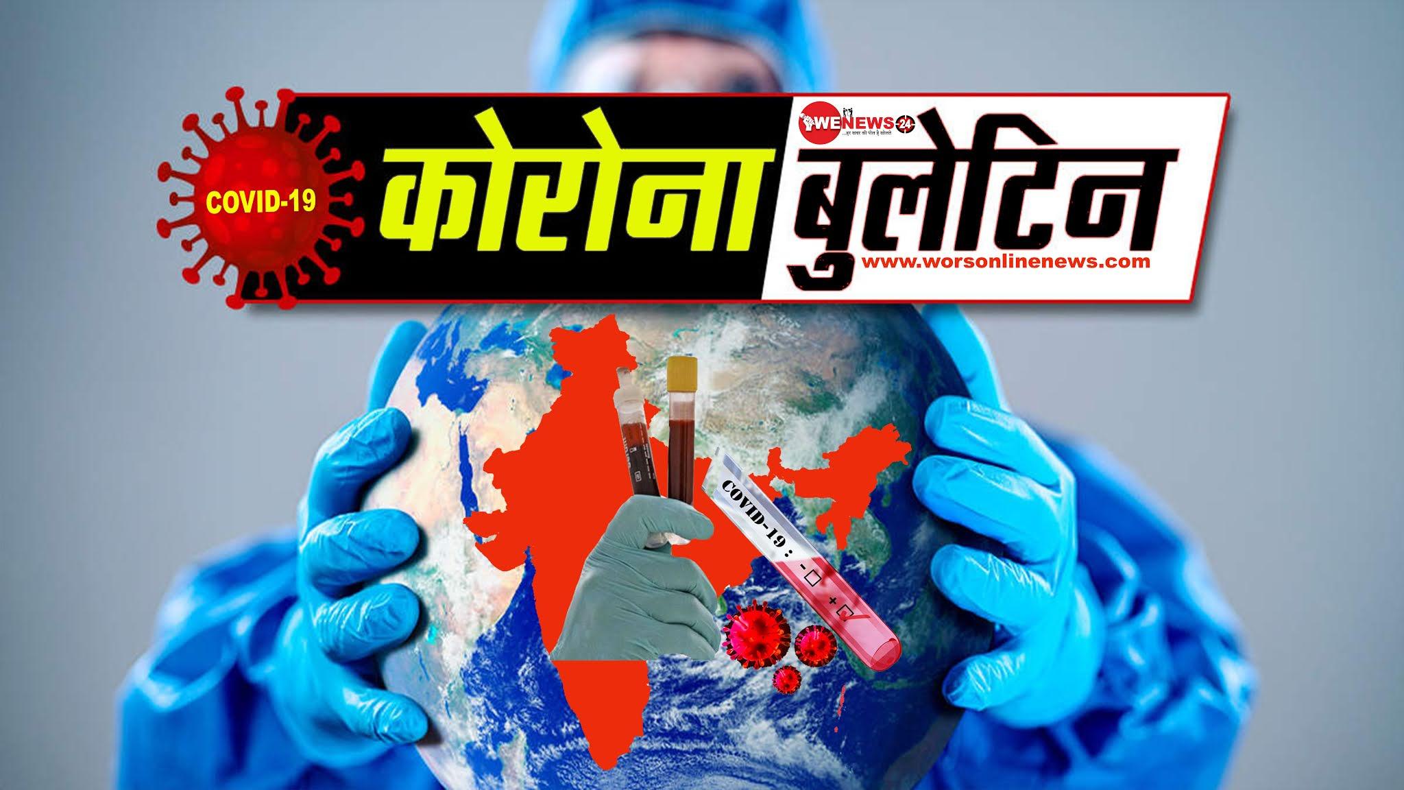 नई दिल्ली / भारत में कोरोना वायरस के प्रसार में गिरावट के बाद फिर आई तेजी, मरने वालों की संख्या घटी