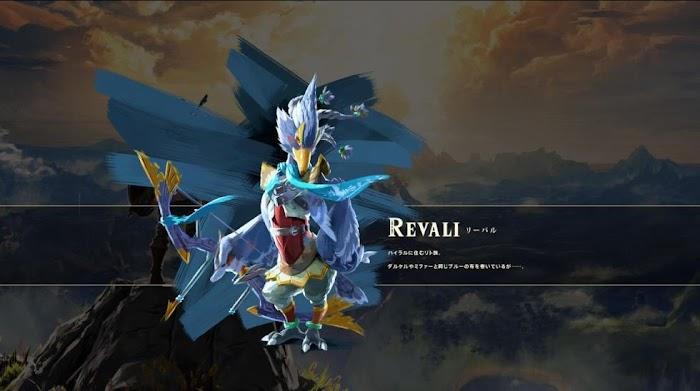 Revali en The Legend of Zelda Breath of the Wild