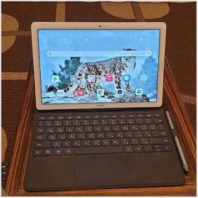 Huawei MediaPad M5 Pro Spesifikasi;Huawei MediaPad M5 Pro