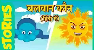 moral-stories-in-hindi-for-class-7
