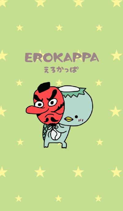 EROKAPPA
