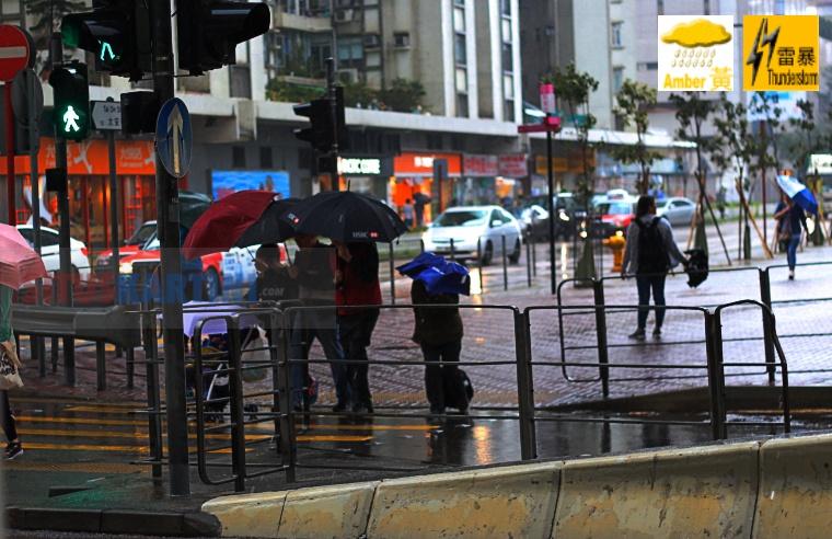 Prakiraan Cuaca : Hujan Lebat 'Yellow Amber' dan Badai Petir Tengah Berlaku di Hong Kong,Beberapa Daerah Banjir