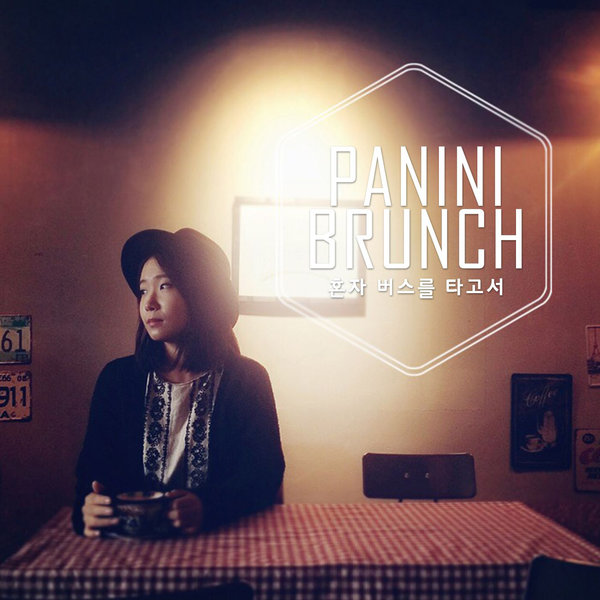 Panini Brunch – Riding a Bus Alone – EP