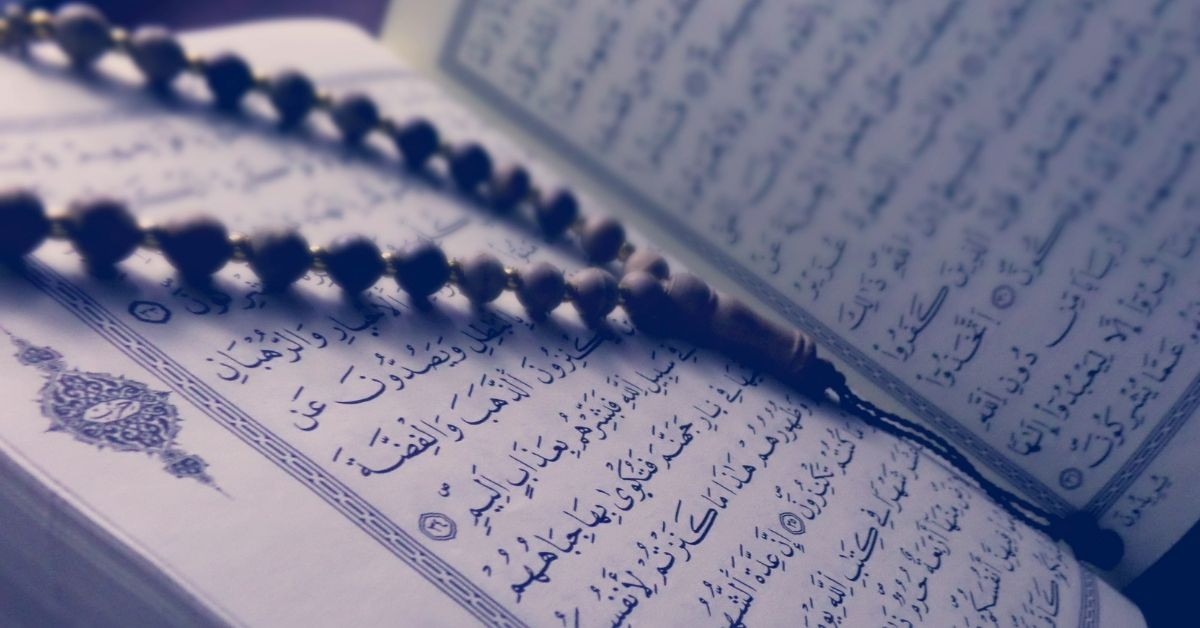 طريقة حفظ القرآن الكريم