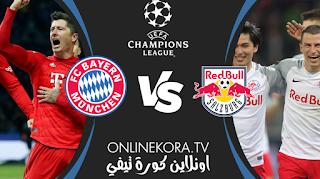 مشاهدة مباراة بايرن ميونخ وريد بول سالزبورغ بث مباشر اليوم 03-11-2020 في دوري أبطال أوروبا