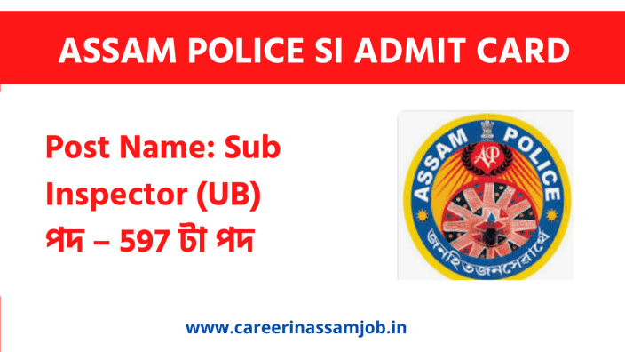 Assam Career | Assam Police Sub Inspector Job 2020