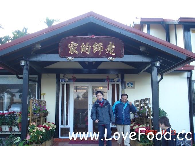 南投埔里-老師的家-溫馨小木屋 也可多人包棟-lao shi de jia