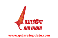 AIATSL Air India Recruitment 2021