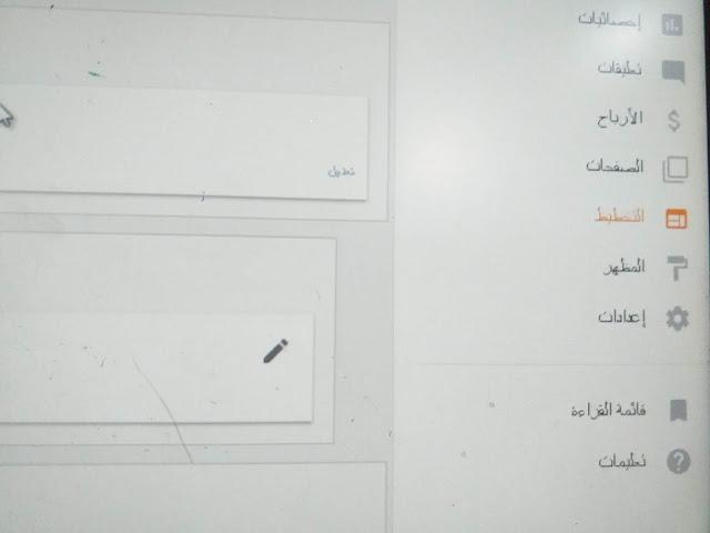 كيفية عمل صفحة إتصل بنا بسيطة و سهلة