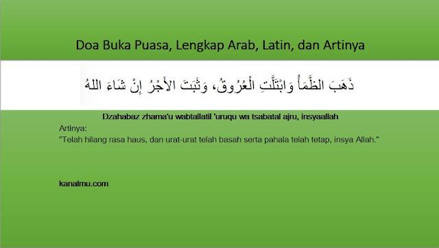 Doa Buka Puasa, Lengkap Arab, Latin, dan Artinya