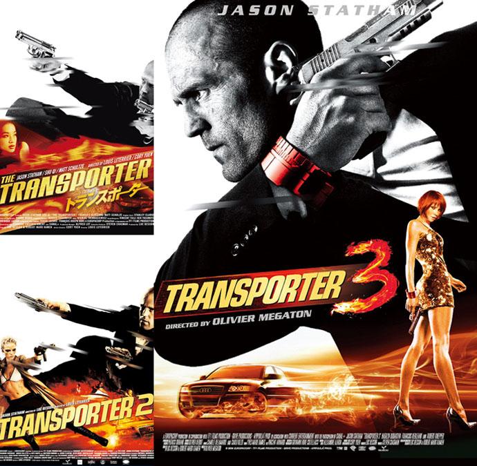 【映画】ジェイソン・ステイサムの代表作「トランスポーター」シリーズをチェック