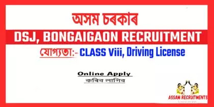 DSJ-Bongaigaon-Driver-post-jobs-in-assam-government-jobs