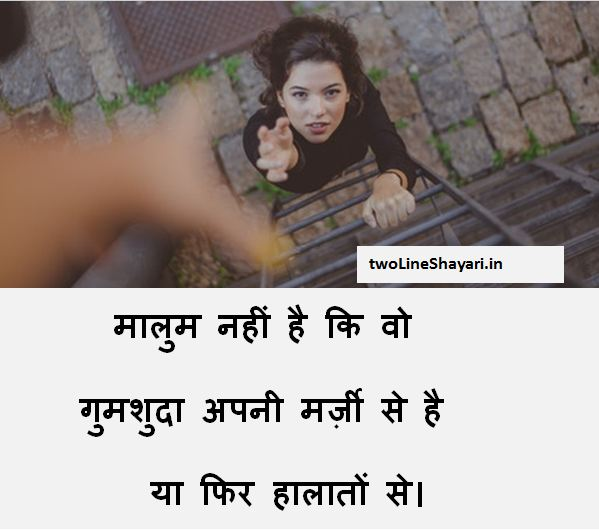 intezaar shayari images, intezaar shayari images collection