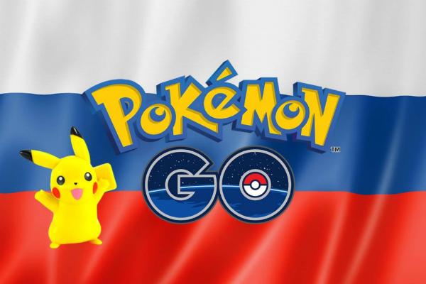 """كيف استخدمت روسيا """"Pokémon Go"""" لزيادة الاضطرابات الداخلية الأمريكية؟"""