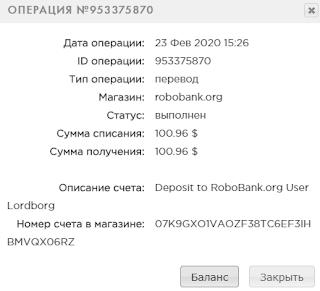robobank.org mmgp