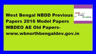 West Bengal NBDD Previous Papers 2016 Model Papers WBDEO AE Old Papers-www.wbnorthbengaldev.gov.in