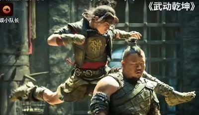 Wu Dong Qian Kun Live Action (Episode 1) Sub Indo