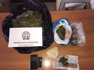 Σύλληψη 48χρονου για σακούλα κάνναβης στην Καλαμάτα