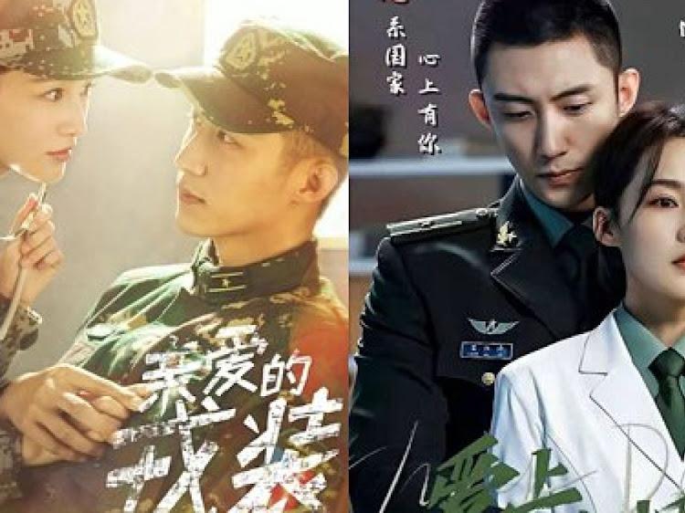 My Dear Guardian (2021) - Drama China