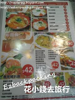 旺角越南菜
