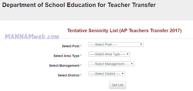 Tentative Seniority List (AP Teachers Transfer 2017)