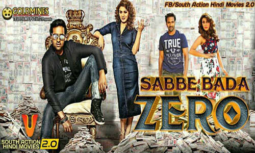 Sabse Bada Zero 2018 HDRip 300MB Hindi Dubbed 480p