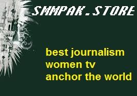 best journalism women tv anchor the world