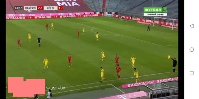 ⚽⚽⚽⚽ Bundesliga Bayern München Vs 1.Fc Kolñ Live Streaming ⚽⚽⚽⚽