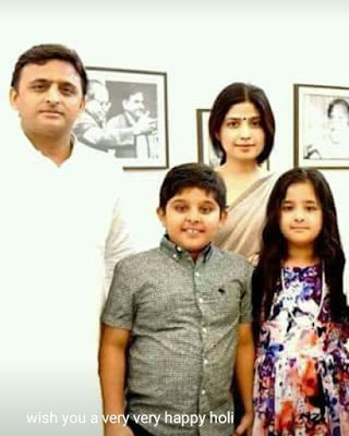 Dimple Yadav Family photo