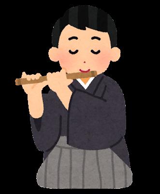 篠笛を吹く人のイラスト(男性)