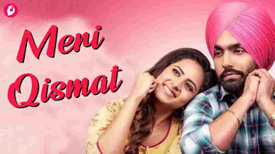 Meri Qismat Lyrics in English by Ammy Virk