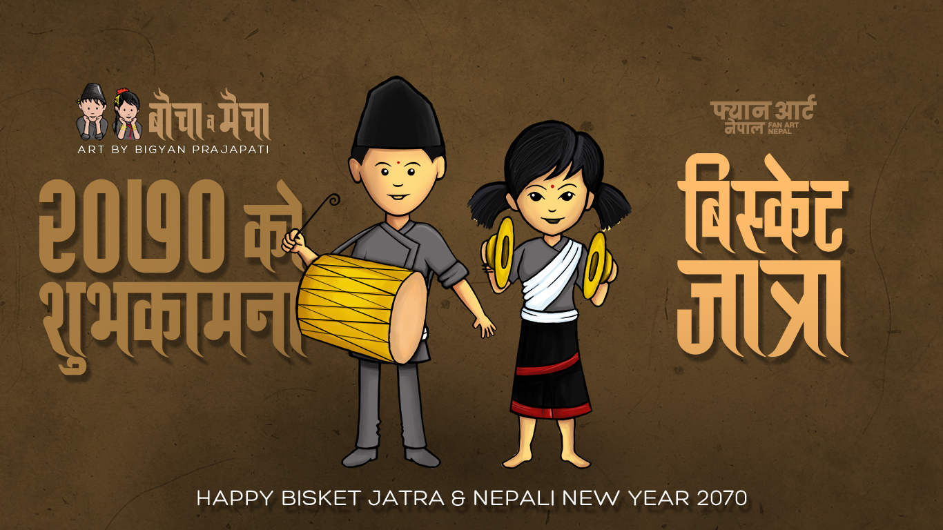 Images of Nepal: Happy Nepali new year 2070 wallpapers and ...