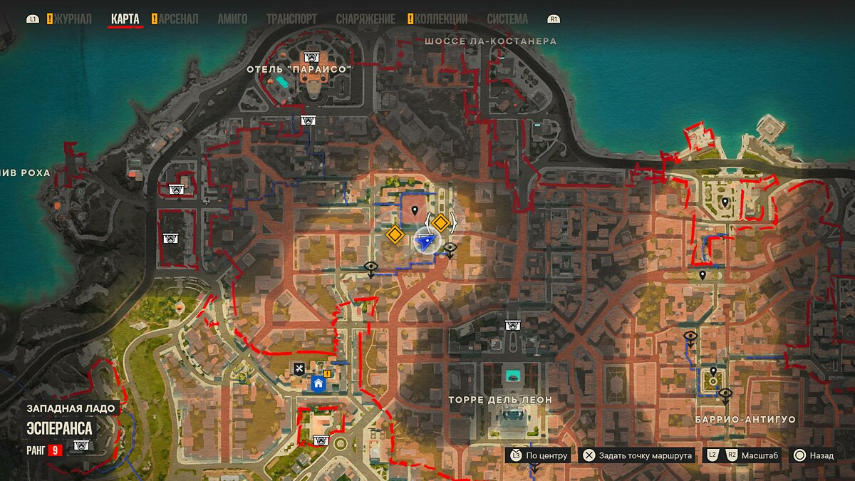 Lost heaven. How to attack the Hotel Castillo and get the unique crackle and crash light machine gun