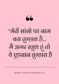 i love you shayari hindi