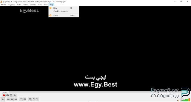 تحميل برنامج vlc بلاير 64 بت برابط مباشر