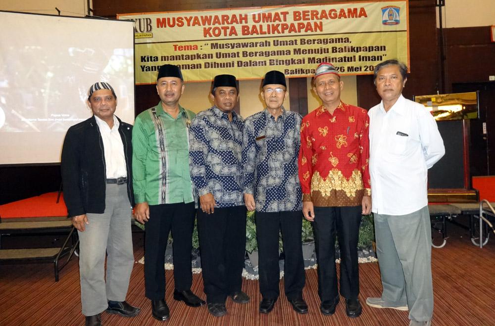 LDII Ikuti Musyawarah FKUB Bahas Rancangan Panduan Kerukunan Umat Beragama