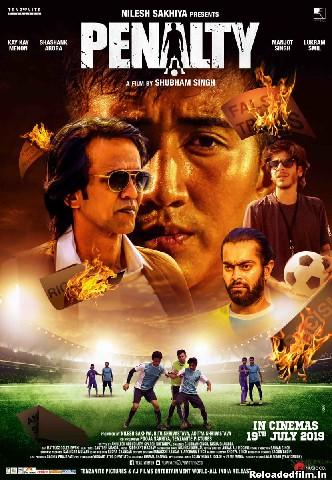 Penalty (2019) Full Movie Download 480p  720p 1080p