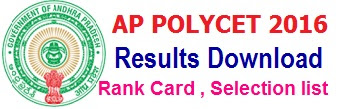 AP POLYCET Results 2017 Rank Card Merit/ Selection list Download
