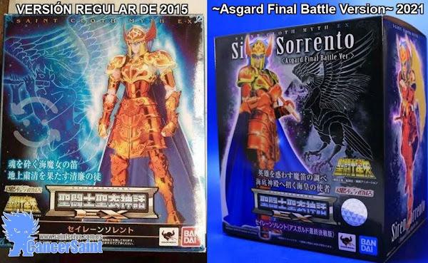 Caja de Sorrento de Sirena EX ~Asgard Final Battle Version~