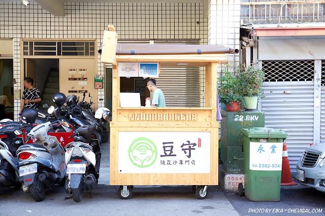MG 0146 - 豆守綠豆沙專門店,市場內趴趴走的日系木質小攤車,豆香濃郁細緻好冰涼