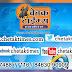 सरदारपुर - एसडीओपी कार्यालय पहुंची डीआर ऑफिस की टीम, मामला राजेन्द्र सूरी संस्था का
