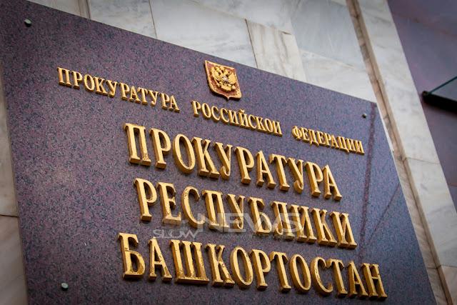 В Уфе закрыли ТЦ «Сипайловский»