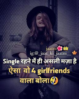 Single haryanvi status dp