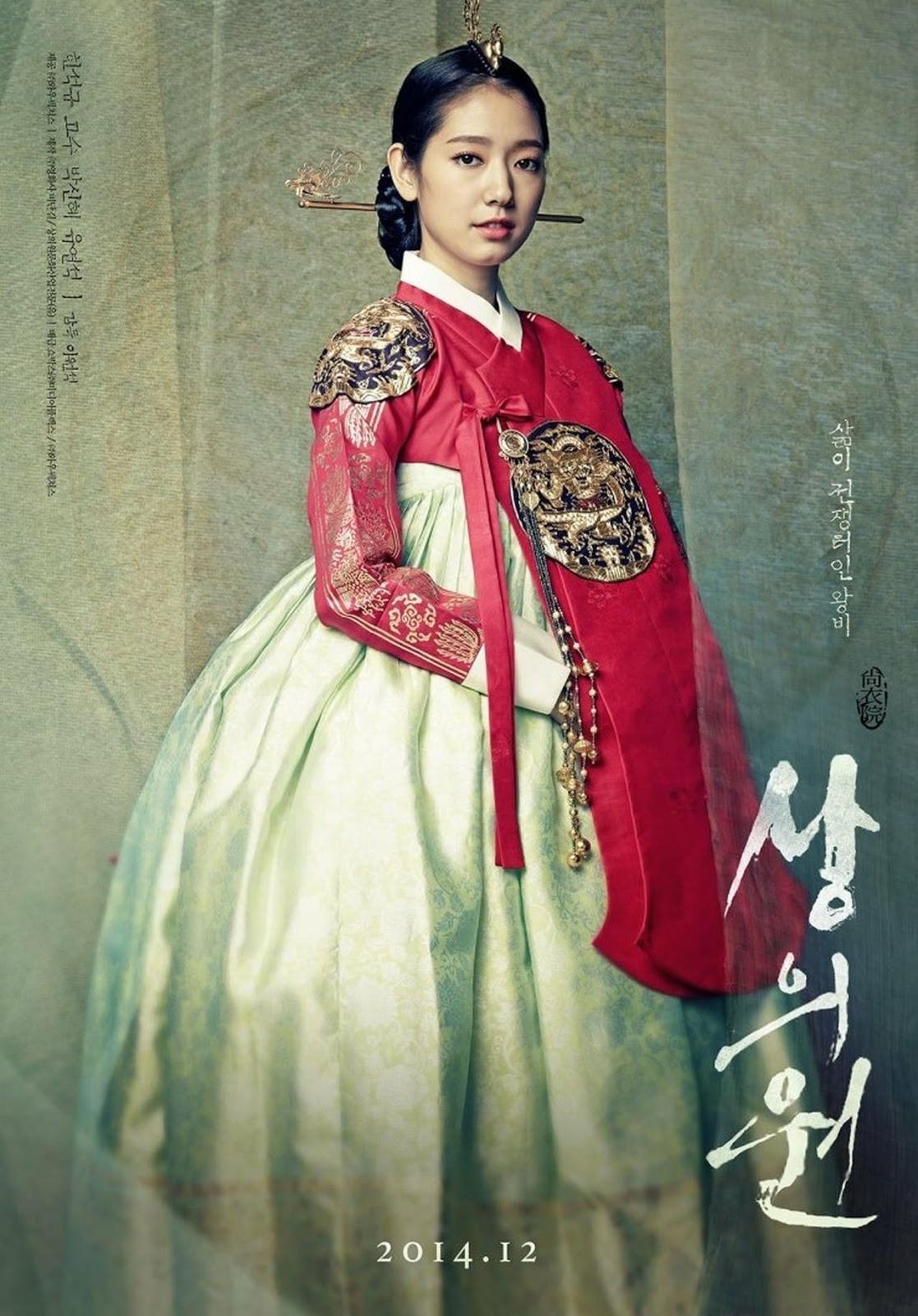 ROYAL TAILOR: Kisah Tentang Seorang Ratu dan Penjahit Kerajaan
