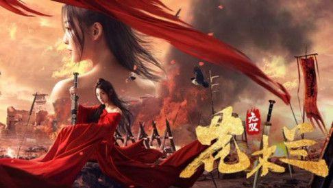 Hoa Mộc Lan Vô Song - Matchless Mulan (2020) Big