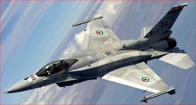 f 16 images gallery